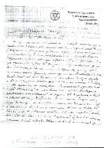 Brief an Fürst Zertelew
